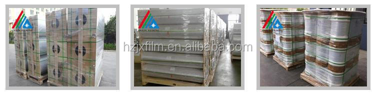 packing for metallized film