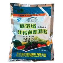 Agriculture high concentration of organic powder NPK (Si-Ca) fertilizer silicon calcium (crop-specific)
