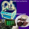 /p-detail/autom%C3%A1tico-completo-de-tulip%C3%A1n-de-papel-para-hornear-la-torta-de-la-taza-de-la-m%C3%A1quina-300002436156.html