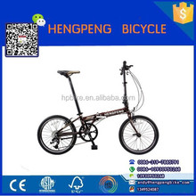 2016 alibaba china manufacture smart fold bike bicycle mountain