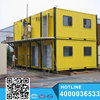 China strong steel frame Prefabricated Container House/Prefabricated Homes for sale