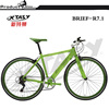XTASY best selling made in China road bike racing bicycle