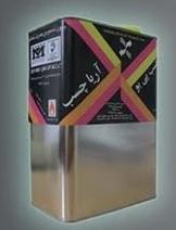 arya adhesives (PU/CR)