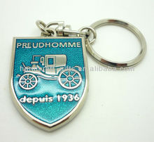 Custom 2013 high quality metal keychain from factory