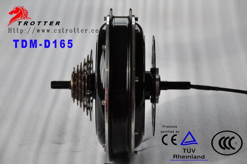 TDM-D165 gearless brushless heavy motor.jpg