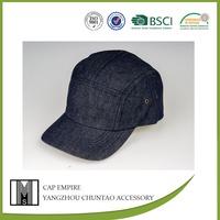 BSCI Audit original navy mens plain cotton baseball hat visor material