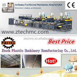 PE best price air bubble film lamination machinery from CN
