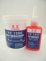general purpose high strength pre-applied thread ab glue