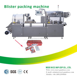 Full automatic new blister packaging for gum