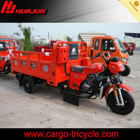 cargo tricycle China/popular three wheel motorcycle tricycle for cargo on sale 2015