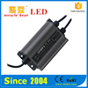 80% Efficiency CE ROHS DC 12V 80W Waterproof LED Driver Power Supply