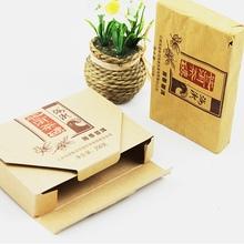 Wholesale detox slim tea 250g organic Yunnan Pu-erh tea brick