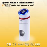 Fashionable Automatic Electric Mini Custom Car Air Freshener Air Purifier Car