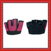 Athletes Training Silicone Grip Palm Gripper Workout Gloves