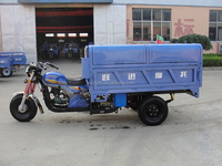 Sanitation tricycle for garbage / garbage tricycle / 3 wheel rubbish collection tricycle