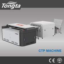 computer to plate printing machine of ctp machines