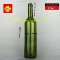 750ml high quality empty green glass wine bottle