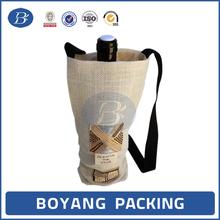 New style single bottle jute wine bag
