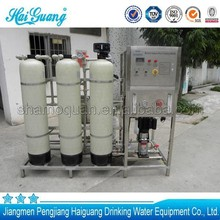 High quality professional ro plant water purifier
