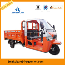 250cc Water Cooled Cargo Rickshaws Tricycle Mini Car For Sale