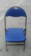 outdoor armless folding chair\PVC folding chair