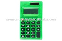 big button solar aluminium null space calculator
