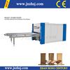 TM2580 G pvc mdf laminating machine