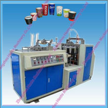 Paper Coffee Cup Making Machine for Produce Paper Cups
