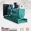 industrial generation 500 kva electricity power generator price 500kva diesel generator
