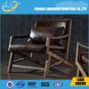 2015 Modern outdoor wooden leggarden chair A031