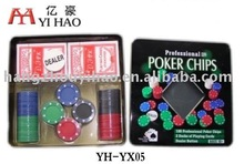 Casino Poker Chips Game(YH-YX05)