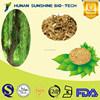 Natural 25% Salicin White Willow Bark Extract Powder