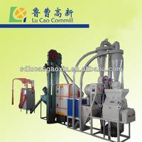 small scale maize milling machine/maize flour grits miller/low price flour mill plant