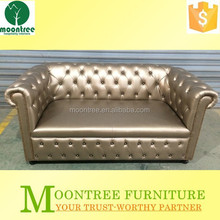 Moontree MSF-1163 Top Quality Hotel And Home Luxury Design Buttons Leather Sofa