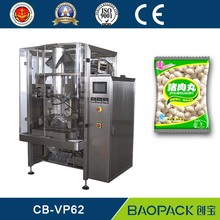 frozen seafood packing machine