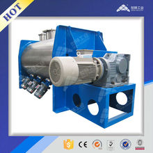 horizontal plow milk powder/pharmacy/food/pesticide/dye/chemical industry/plastic/lithium battery powder mixer with croppers