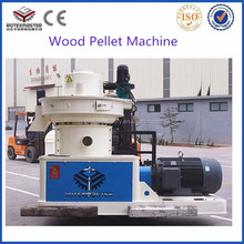 reasonable price CE automatic lubrication system wood pellet machine for sale