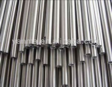 Inconel ( pipes, rods, bars, sheet,Inconel 625, Inconel 690 , Inconel718, Incoloy 600 )