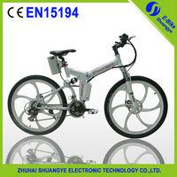 2015 competitive price mini motorized bicycle bike