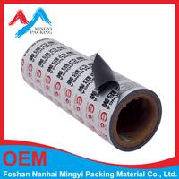 metal sheet protective film aluminum metalizing pet film,aluminum mylar film