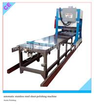 automático de la máquina de pulido de acero inoxidable de la hoja