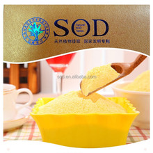 fertilizers for tea plant superoxide dismutase superoxide dismutase powder