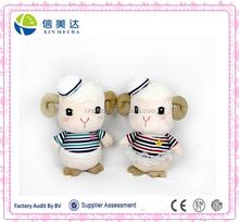 The lamb in sailor suit plush farm animal toy