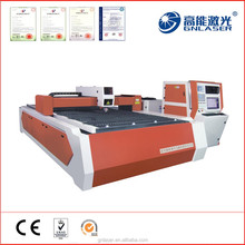 YAG Sheet Metal Stainless Steel Carbon Steel High Power CNC YAG Laser Cutting Machine