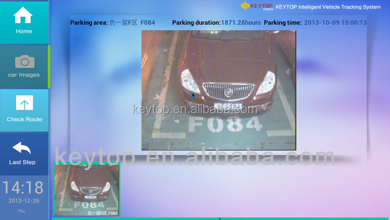KEYTOP new parking solution-IP camera based vehicle tracking system with license plate recognition software