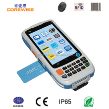 "Android quad core rugged 4.0"" mobile phone Bluetooth 1d 2d barocde scanner with display price, rfid reader writer"