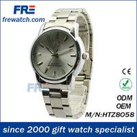 japan movt watch manual brand wrist watch (HTZ8058)