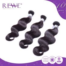 Modern Soft And Smooth Henna 3 Bundle 7A Unprocessed Body Wave For Hair And Body