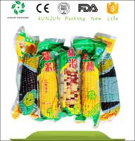 Wholesale Transparent Retort Pouch For Food