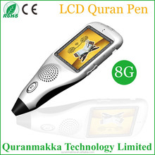 QM9200 with lcd screen quran reading pen